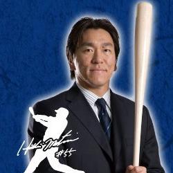 松井秀喜コーチ宮崎入り!清原和博これで巨人監督の夢消える?