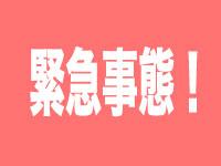 WHO緊急事態宣言!エボラ出血熱日本での対策は?レベル5で過去最悪?