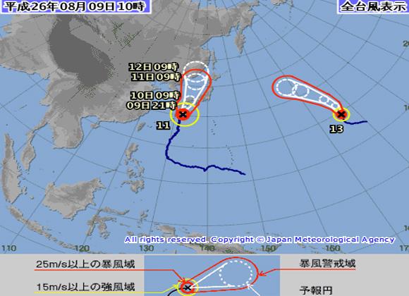 typhoon11-2