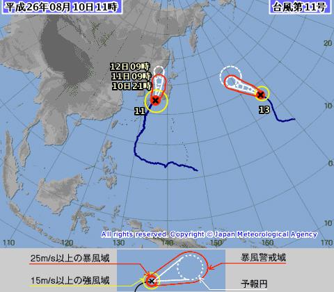 typhoon11-4