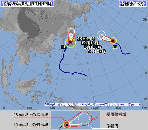typhoon11-5