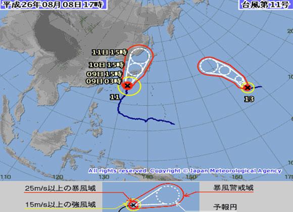 typhoon11