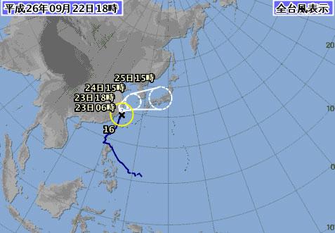 台風16号進路予想最新