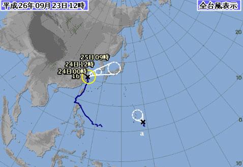 台風16号進路沖縄