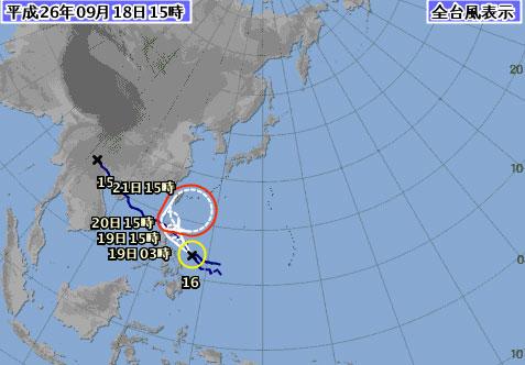 typhoon13-4