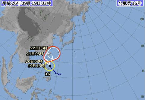 台風16号進路画像