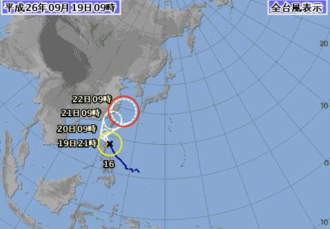 台風16号日本上陸