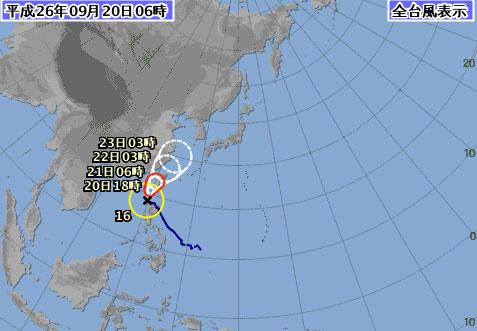 台風16号進路