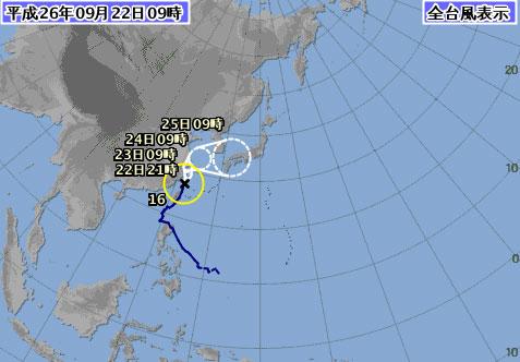 台風16号進路予想9時5分