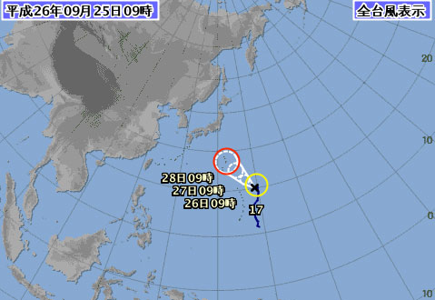 台風17号進路予想最新