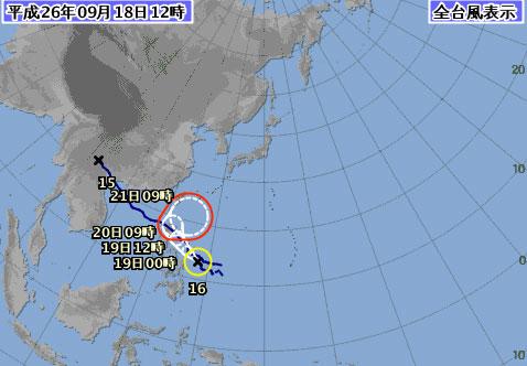 台風16号最新情報