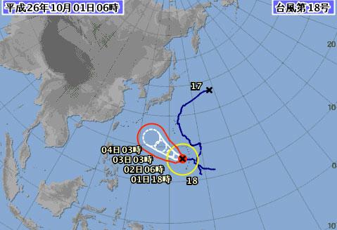 台風18号2014最新
