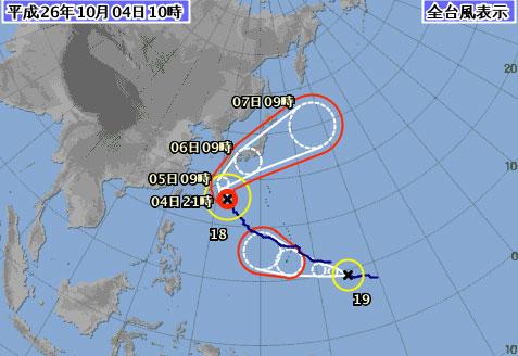 台風18号進路予想図最新