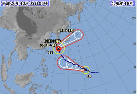 台風18号最新情報