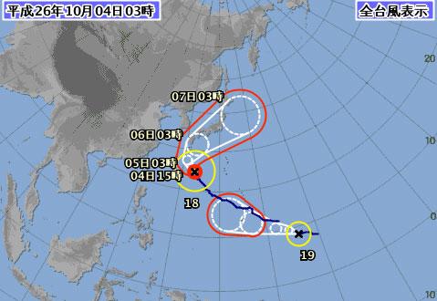 台風18号進路予想図最新2014