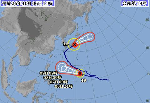 台風19号最新情報