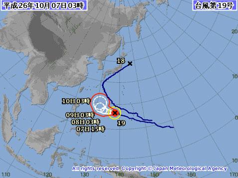 台風19号進路予想気象庁