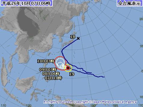 台風19号米軍気象庁進路予想