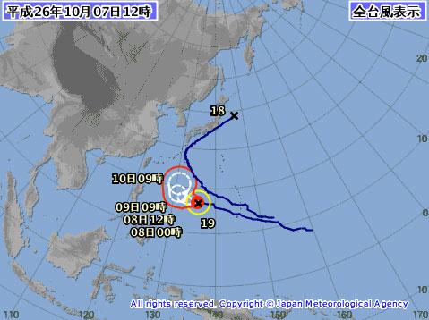 台風19号進路予想米軍最新