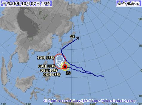 台風19号進路予想米軍気象庁最新
