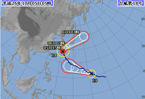 台風19号最新進路予想