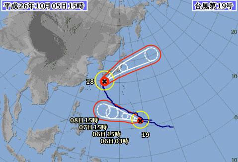 台風19号進路予想図最新