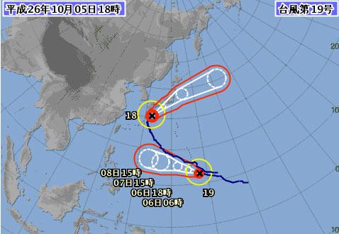 typhoon19-7