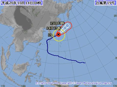 台風19号10月14日最新