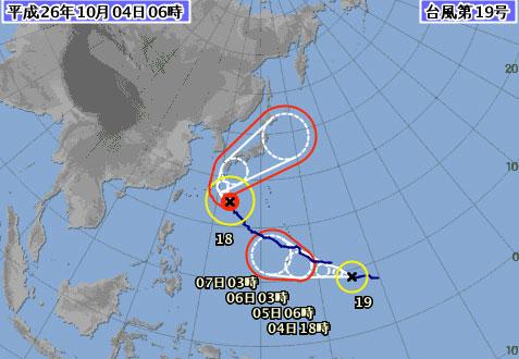 台風19号発生